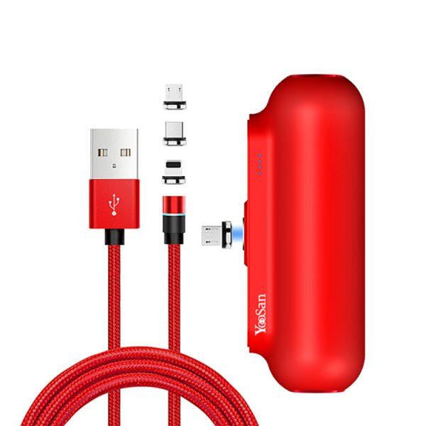 磁吸移动电源