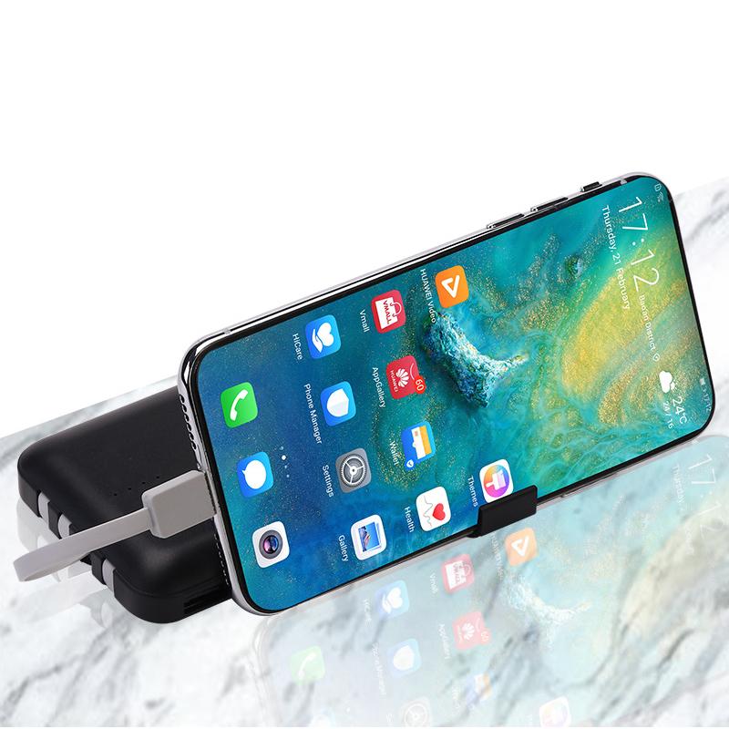 自带线支架手机移动电源