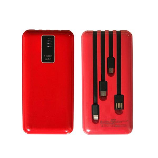 红色自带四线充电宝