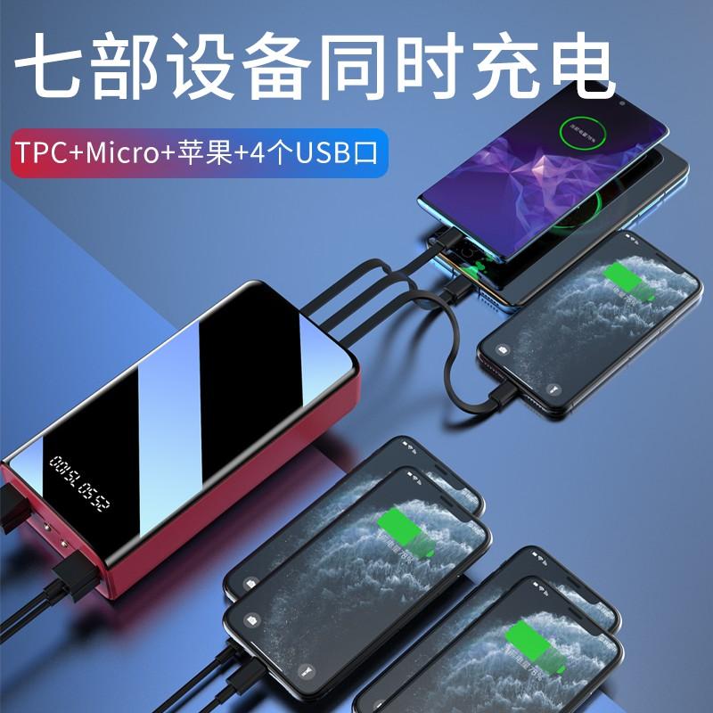 50000毫安手机充电宝